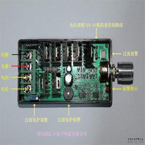 54V直流调速器控制器HW-A-1050B
