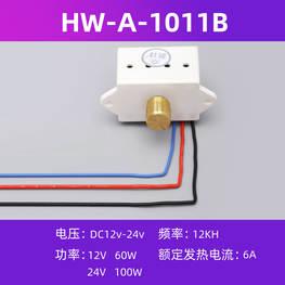 12V-24V直流电机调速器HW-A-1011B